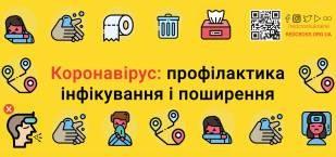 2020_finaPrevyu310x145