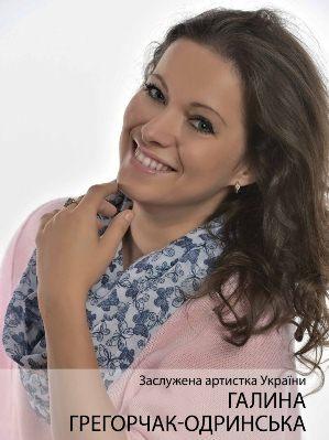 Galina-Gregorchak-Odrins`ka-zasluzhena-artistka-Ukrayini-1
