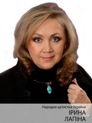 Irina-Lapina-narodna-artistka-Ukrayini