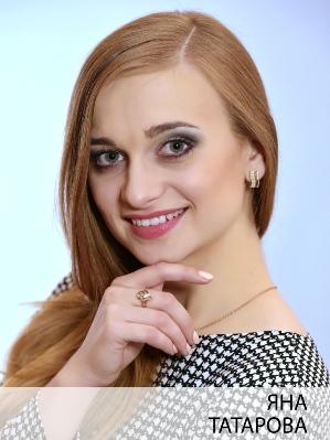 YAna-Tatarova-1