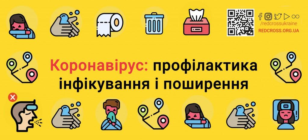 2020_finaPrevyu