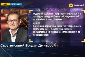 Bogdan_new300x200