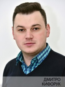 Дмитро Кифорук