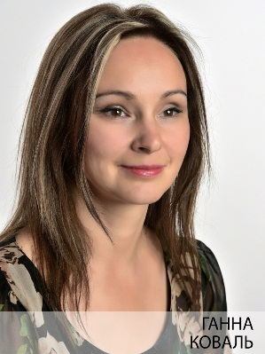 Ганна Коваль