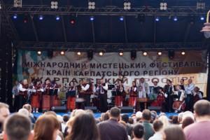 Karpatskiy-prostir-3708-890x395