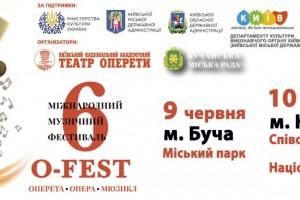 O-Fest-1020х383 18