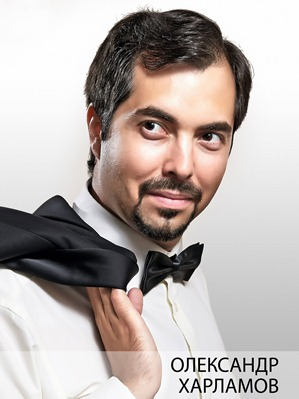 Олександр Харламов
