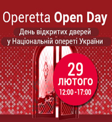 OpenDay_250x230px