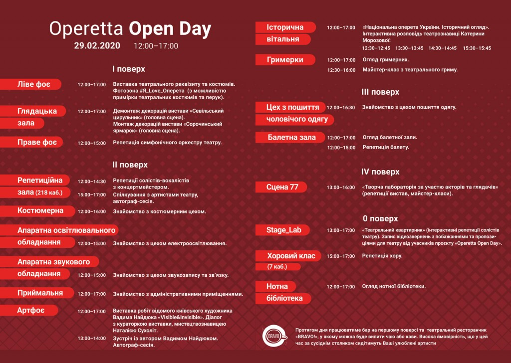 OpenDay_A4_Insite (2)