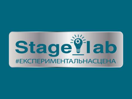Stage_Lab