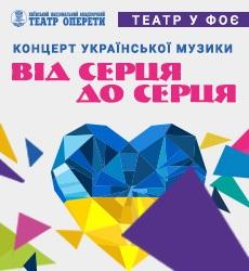 Ukraine_230x250