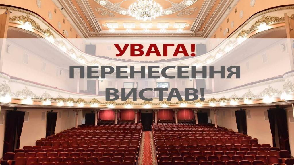 Uvaga-1024x576