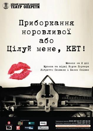 ket_new_a1-724x1024