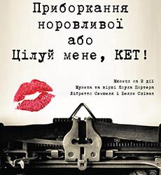 ket_new_a1230x250