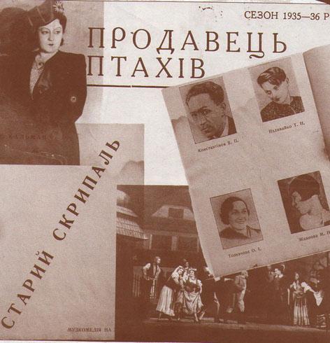 prodavets_ptahiv