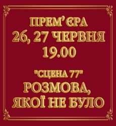 розм 230х25