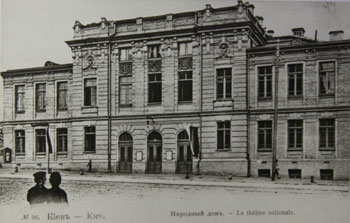 troitskiy_narodnyi_dom